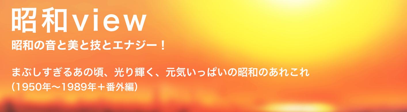 http://anokoro30.com/wp-content/uploads/2016/06/1-15.png